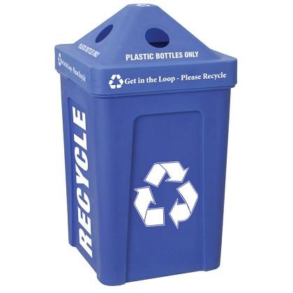 Large Recycle Bins 48 Gallon Recycling Bin Recycle Away