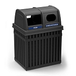 ArchTec Parkview Double Trash/Recycling Receptacle