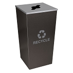 Metro XL Recycling Receptacle in Hammered Charcoal