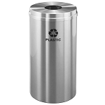 Glaro 16 Gallon Single Purpose Recycling Container in Satin Aluminum